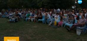 КИНО ПОД ЗВЕЗДИТЕ: Най-добрите български филми с прожекции на открито