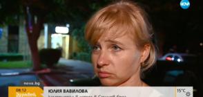 """Камериерка от хотел в """"Слънчев бряг"""" твърди, че е пребита от шефа си (ВИДЕО)"""