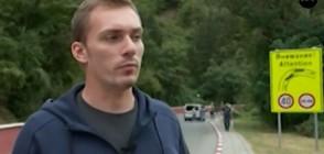СЛЕД КАТАСТРОФАТА: Рали състезател провери фаталното място (ВИДЕО)