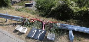 Експерти изтъкнаха 5 причини за трагедията край Своге (ВИДЕО)