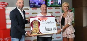 Ямбол има втори милионер от Национална лотария