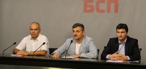 Политическите реакции след оставката на тримата министри (ВИДЕО)