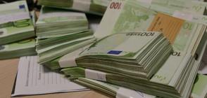 СЛЕД АКЦИЯТА В ХОТЕЛИ: Разследващи намерили 10 млн. лв. в брой (ВИДЕО+СНИМКИ)