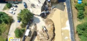 """След пропадането на кола в строителен изкоп: Жители на """"Овча купел"""" правят жива верига"""