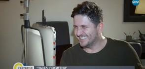 """С напрегнат екшън и звездни актьори """"Пъзел: Похитени"""" завладява феновете на 3 октомври"""