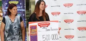 """Дияна Вълчанова спечели 500 000 лева от билет """"Кеш х 50"""""""