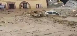 Наводнения в Испания – под вода са къщи, разрушени са пътища (ВИДЕО)