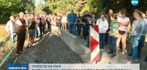 Жители на Самоков и околните села протестираха заради лошите пътища (ВИДЕО)
