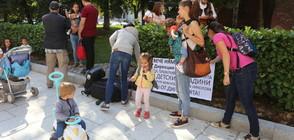 ПРОТЕСТ ЗА ПОВЕЧЕ ДЕТСКИ ГРАДИНИ: 5200 деца чакат място за ясла в София (ВИДЕО)