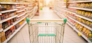 Трябва ли да се намали ДДС върху храните?