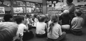 СПОМЕНИ ОТ МИНАЛОТО: Как е изглеждал училищният живот преди? (ГАЛЕРИЯ)