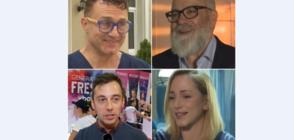 """СПОМЕНИ ОТ УЧИЛИЩЕ: Разказват звездите от """"Откраднат живот"""" и сериалите на Vbox7 (ВИДЕО)"""
