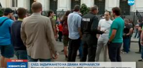 Протест в защита на българския и румънския журналист (ВИДЕО)