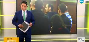 Новините на NOVA (18.09.2018 - 6.30 ч.)