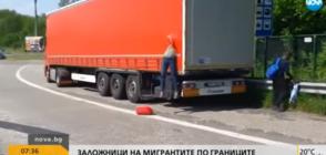 Кой ще защити българските шофьори от атаките на бежанците? (ВИДЕО)