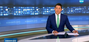 Новините на NOVA (18.09.2018 - 8.00 ч.)