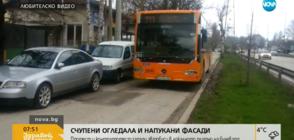 Протест и контрапротест заради автобуси в локалното платно на булевард (ВИДЕО)