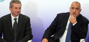 Борисов: Може само да ни радва, че САЩ вече са шести по инвестиции в България