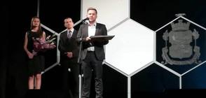 Репортерът на NOVA Живко Константинов с две награди за култура на Столична община