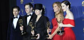 """Кои са големите победители на наградите """"Еми""""? (ВИДЕО+ГАЛЕРИЯ)"""