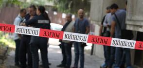 Простреляха в главата полицай в София (ВИДЕО+СНИМКИ)