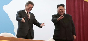 ИСТОРИЧЕСКА СРЕЩА: Лидерите на двете Кореи се срещнаха (ВИДЕО)