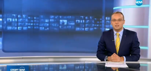 Спортни новини (18.09.2018 - централна)