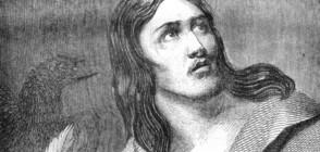 Караваджо е умрял от стафилококова инфекция