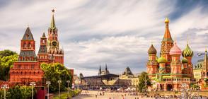 """Москва привика холандския посланик заради """"шпиономания"""""""