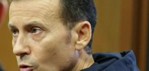 Бизнесменът Миню Стайков остава за постоянно в ареста