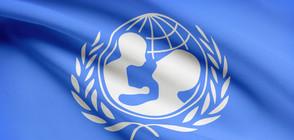УНИЦЕФ осъди детските бракове в Малайзия