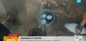 "АКЦИЯ ""ЗИМНИНА"": Как се варят компоти в минерална вода? (ВИДЕО)"