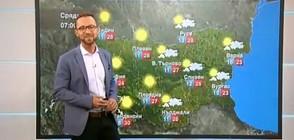 Прогноза за времето (19.09.2018 - обедна)