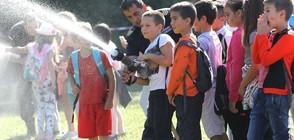 Празник за децата в Южния парк по повод Европейския ден без жертви на пътя (СНИМКИ)