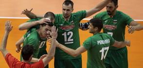 Кога ще се играят четвъртфиналните двубои на България от Световното по волейбол?