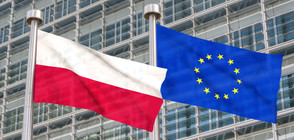ЕК обсъди дали да изправи Полша пред Европейския съд