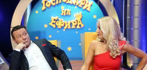 Боби Ваклинов се среща с повелителя на уредените шофьорски книжки