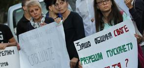 Жителите на Своге на протест заради пътя, на който загинаха 17 души (ВИДЕО+СНИМКИ)