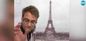 """ФУТБОЛНА ЗАКАЧКА: Треньорът на """"Ливърпул"""" краде Айфеловата кула (ВИДЕО)"""