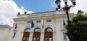 "Депутатите гласуват промените в кабинета ""Борисов 3"""