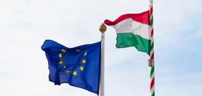 Ще приеме ли българското правителство позиция в защита на Унгария?
