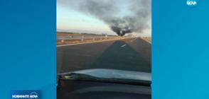 """Кола се запали в движение на АМ """"Тракия"""" (СНИМКИ)"""