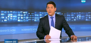 Новините на NOVA (20.09.2018 - 9.00 ч.)