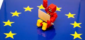 ЕС към Facebook: Търпението ни се изчерпва