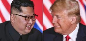 Ким Чен-ун предал послание към Тръмп за нова среща