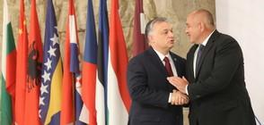 ЗАДОЧЕН СПОР: Поводът са евентуалните санкции от страна на ЕП срещу Унгария (ВИДЕО)