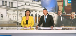 Новините на NOVA (20.09.2018 - централна)