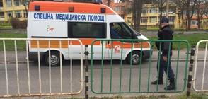 Ученик беше пребит в двора на училище в Благоевград