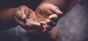 ООН: Половината от бедните хора по света са деца