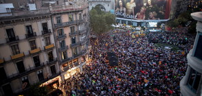 Митинг отбеляза годишнината от рейда срещу каталунското правителство